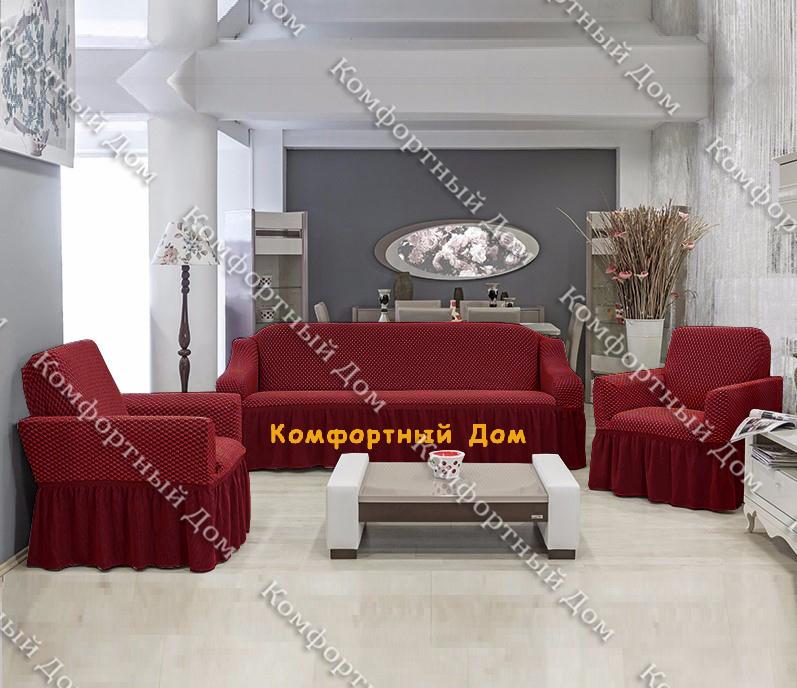 Чехол на трехместный диван и два кресла ALTINKOZA, бордовый