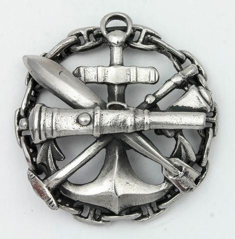 Знак морских офицерских классов. Минный  и артиллерийский офицерский класс
