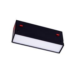 Магнитный трековый светильник RL-FL001 10W (220V)