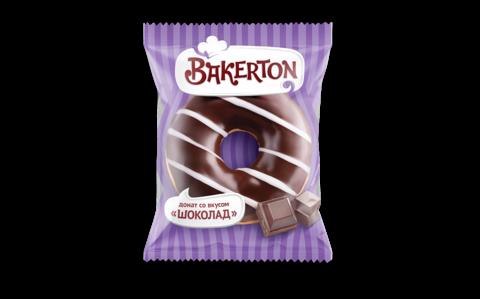 """Донат """"Bakerton"""" со вкусом шоколада 55г"""
