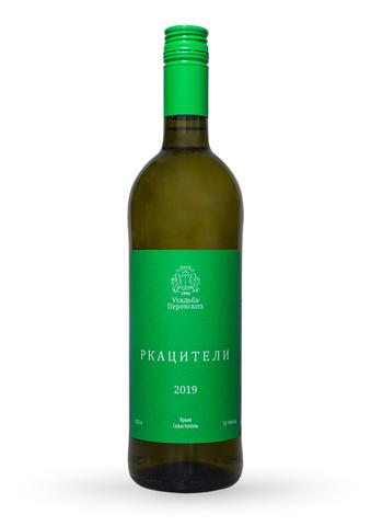 Вино Ркацители сухое белое ТЗ Усадьба Перовских 0,75л.