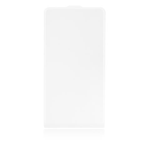 Откидной чехол белый для Xperia Z3 Compact в Sony Centre Воронеж