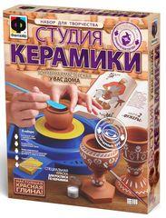 Студия керамики ФУЖЕРЫ