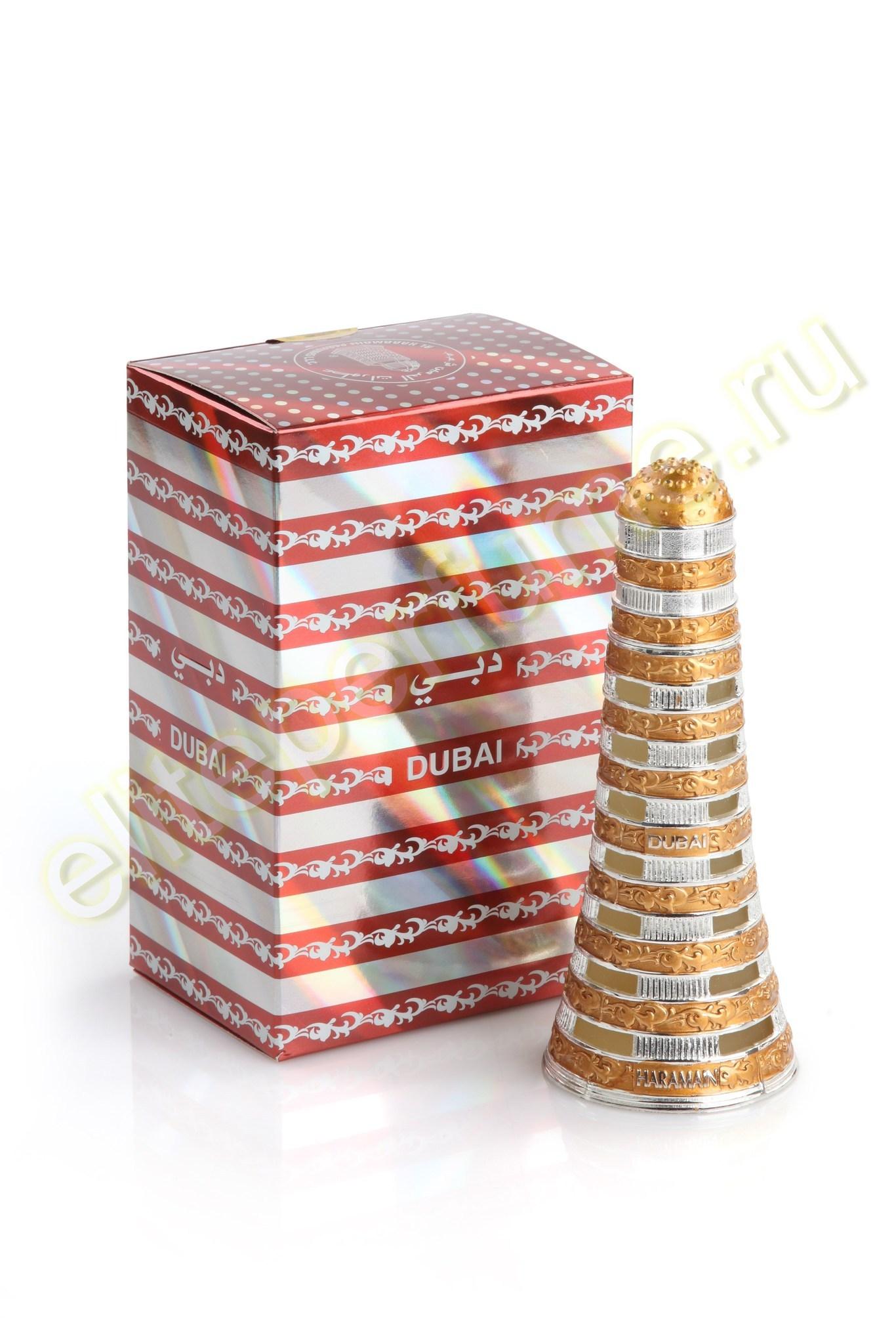 Пробники для духов Dubai Дубай 1 мл спрей от Аль Харамайн Al Haramain Perfumes