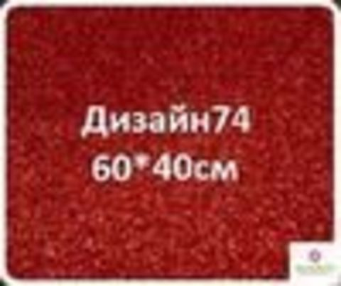 Красный глиттерный фоамиран 1,8мм №26 лист 60*70см