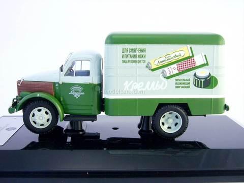 GAZ-51 Gorkovsky truck type van 51 KI-51 Creams 1953 DIP MODELS 1:43