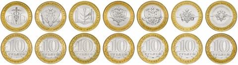 (UNC) Набор из 7 монет Министерства РФ