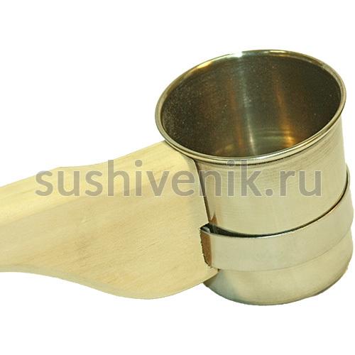 Ковш металлический с деревянной ручкой (малый)