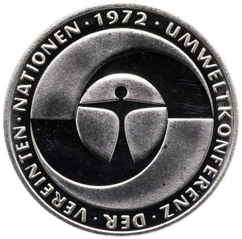 5 марок. 10 лет конференции ООН по окружающей среде (F). Медноникель. 1982 г. Proof