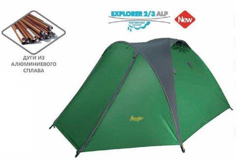 Палатка Canadian Camper Explorer 3 (зеленый)