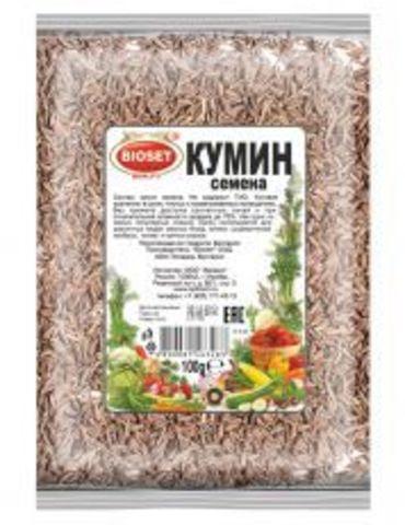 Кумин ( тмин Римский) семена