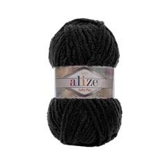 Пряжа Alize Softy Plus цвет 060