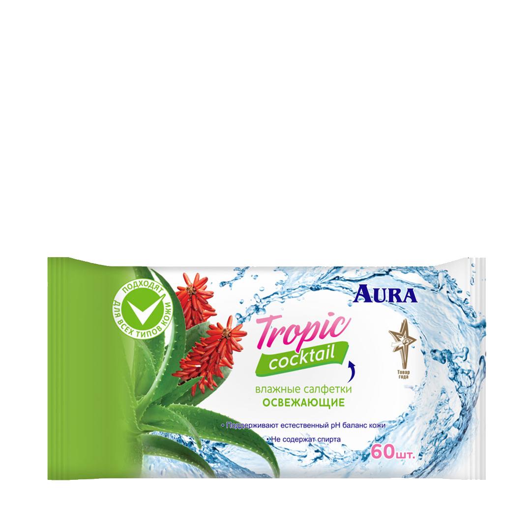 Салфетки влажные Aura Tropical coctail, 60шт. освежающие