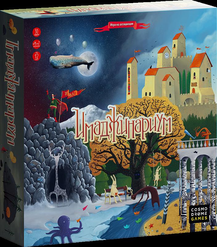 Игра настольная Cosmodrome Games Имаджинариум 11664