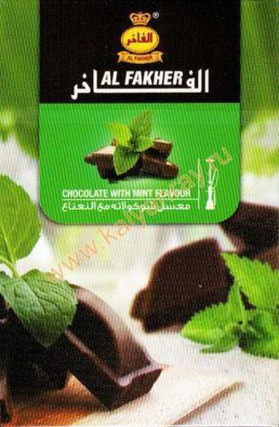 Al Fakher Шоколад с мятой
