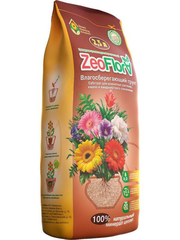 Влагосберегающий грунт универсальный ZeoFlora 2,5 л
