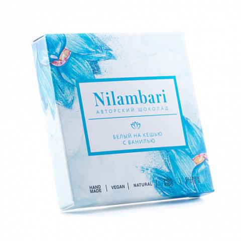 Nilambari шоколад белый на кешью с ванилью, 65 г