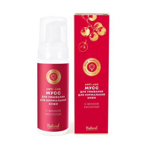 Мусс для умывания для нормальной кожи ANTI-AGE