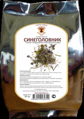 Синеголовник плосколистный (трава, 50гр.)  (Старослав)