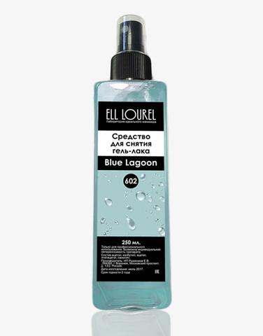 Жидкость для снятия гель-лака Blue Lagoon 250 мл EL602