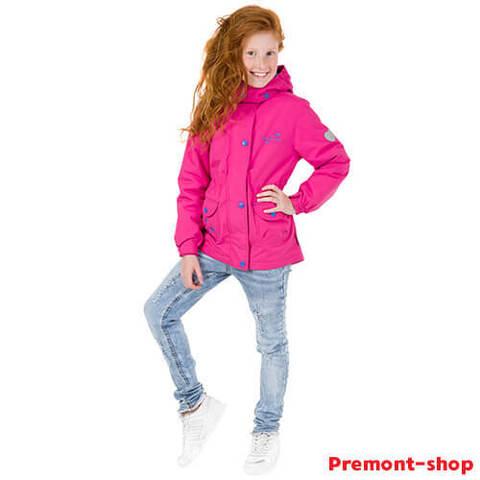 Парка Premont Дасти Роуз S18162
