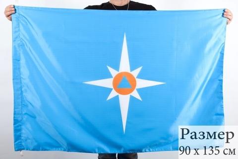 Купить Флаг МЧС России 90х135 см в Магазине тельняшек