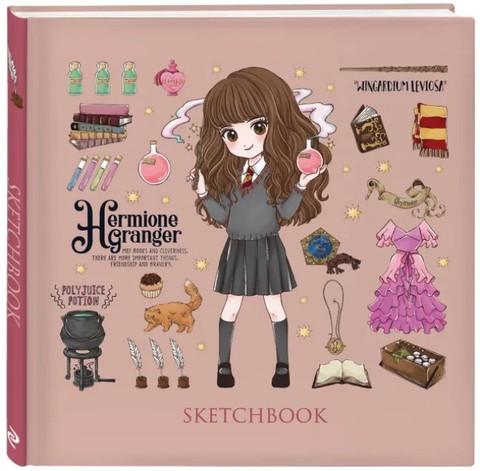 Скетчбук «Гермиона Грейнджер» (коллекция Cute Kids)