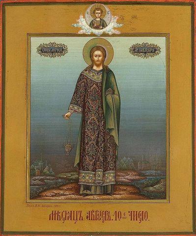 Икона святой Лаврентий на дереве на левкасе мастерская Иконный Дом