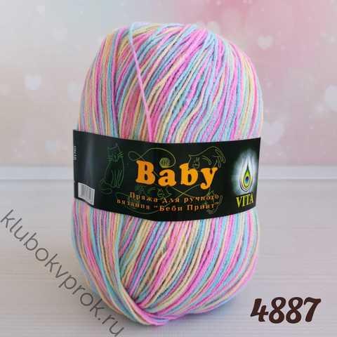 VITA BABY PRINT 4887, Ультра розовый/желтый