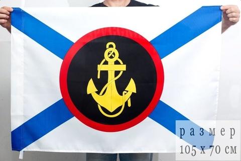 Купить флаг морской пехоты - Магазин тельняшек.ру