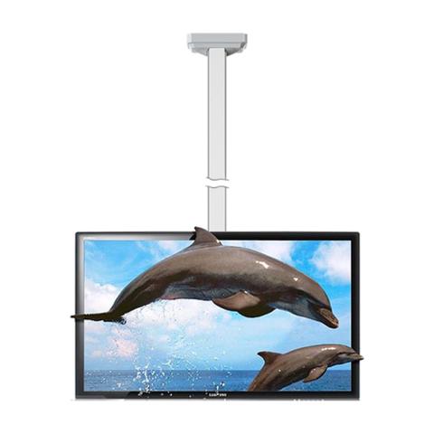 Кронштейн потолочный North Bayou NB T7030 серый для телевизора и монитора