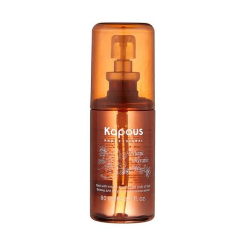Kapous, Флюид для секущихся кончиков волос с кератином, 80 мл