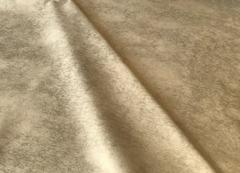 Искусственная замша Ривьера 01