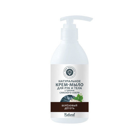 Крем-мыло для рук и тела с грязью Сакского озера «Берёзовый дёготь» ТМ Мануфактура Дом природы