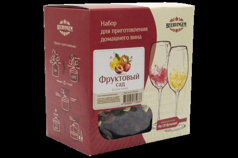 Набор для приготовления  вина