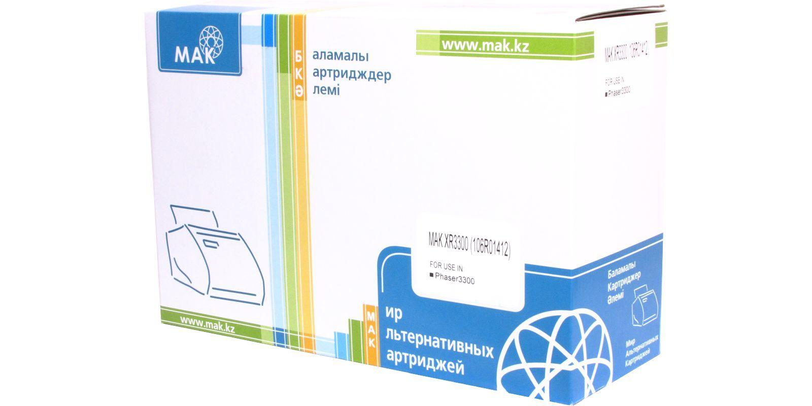 Картридж лазерный цветной MAK© 507A CE401A голубой (cyan), до 6000 стр.