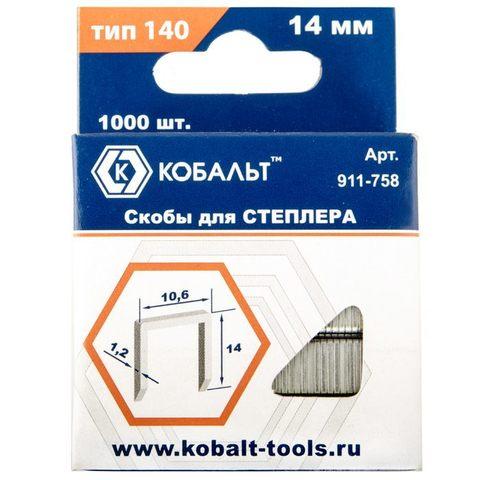 Скобы КОБАЛЬТ для степлера 14 мм, Тип 140 толщина, 1,2 мм, ширина 10,6 мм ( 1000 шт) короб (911-758)