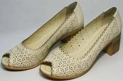 Перфорированные туфли женские с открытым носком Sturdy Shoes 87-43 24 Lighte Beige.
