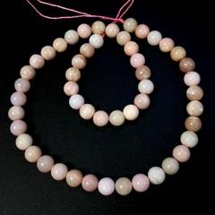 Бусины опал розовый А шар гладкий 8,5 мм