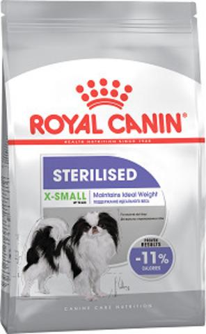 Royal Canin X-Small Sterilised сухой корм для стерилизованных и кастрированных собак миниатюрных пород от 10 месяцев