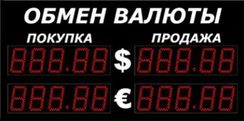 Табло курсов валют Импульс-306-2x2xZ5