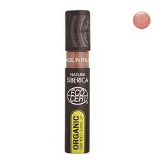 Блеск для губ 05NS/ Lip Gloss 05/ розовый фламинго