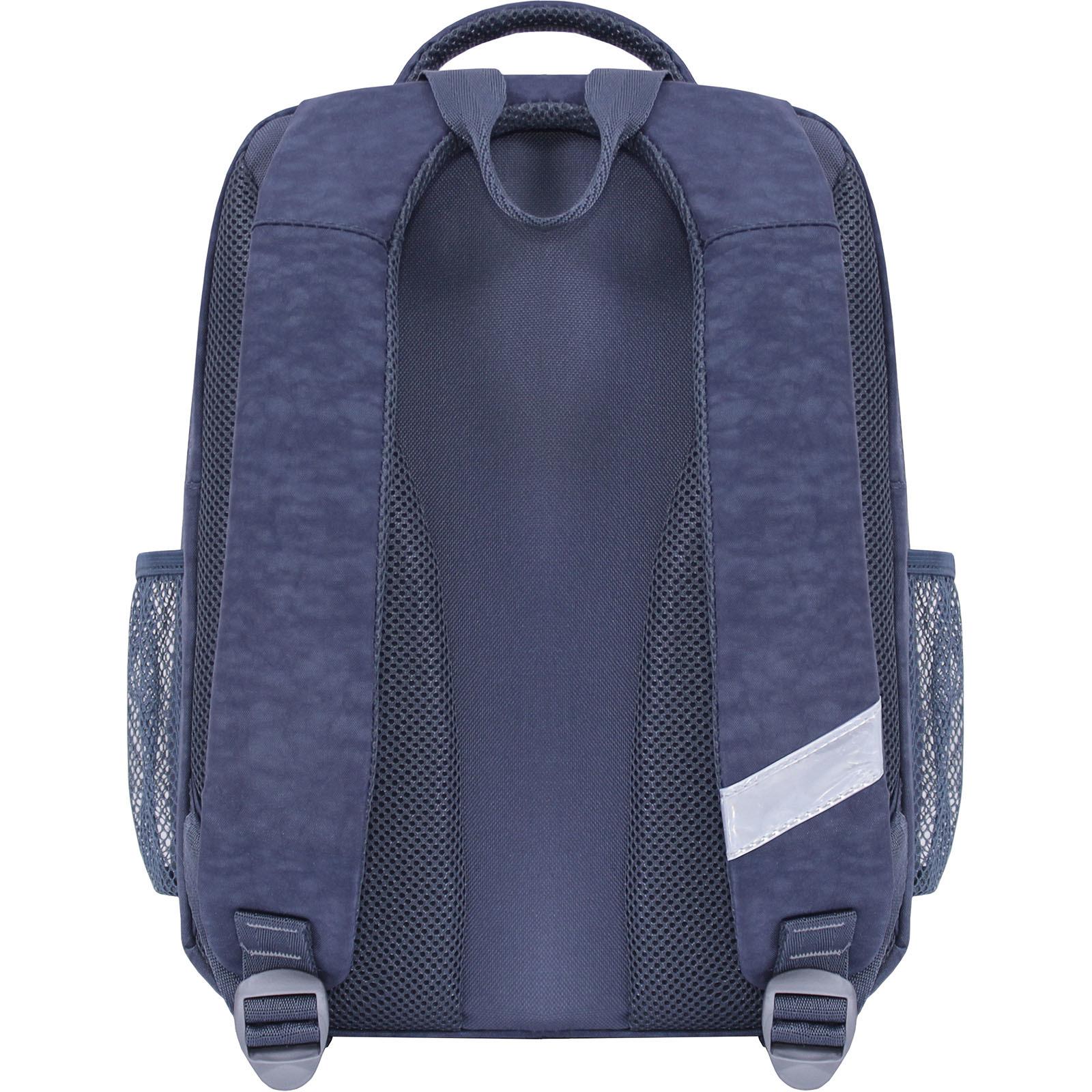 Рюкзак школьный Bagland Школьник 8 л. 321 серый 499 (0012870) фото 3