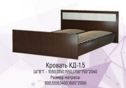 Спальня АРАБИКА кровать КД-1.5 900