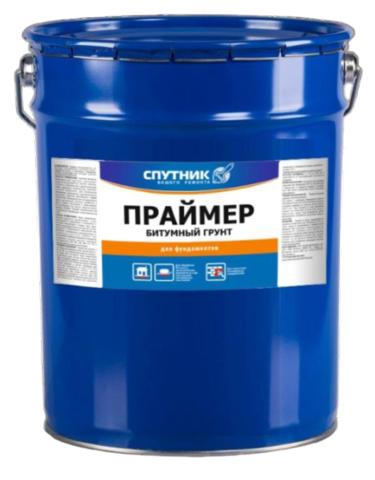 Грунт битумный (праймер) СПУТНИК (20л) ведро