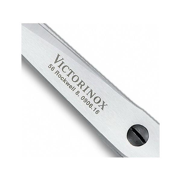 Ножницы Victorinox универсальные 16 см (8.0906.16)