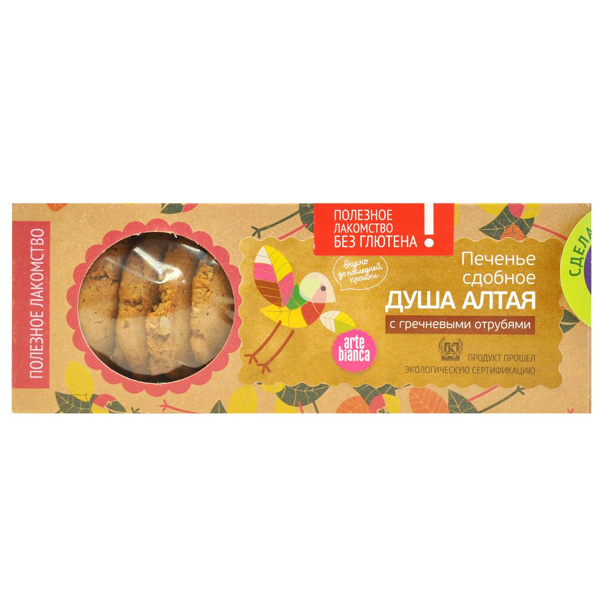 Печенье сдобное  Душа Алтая с гречневыми отрубями Arte Bianca 200 г