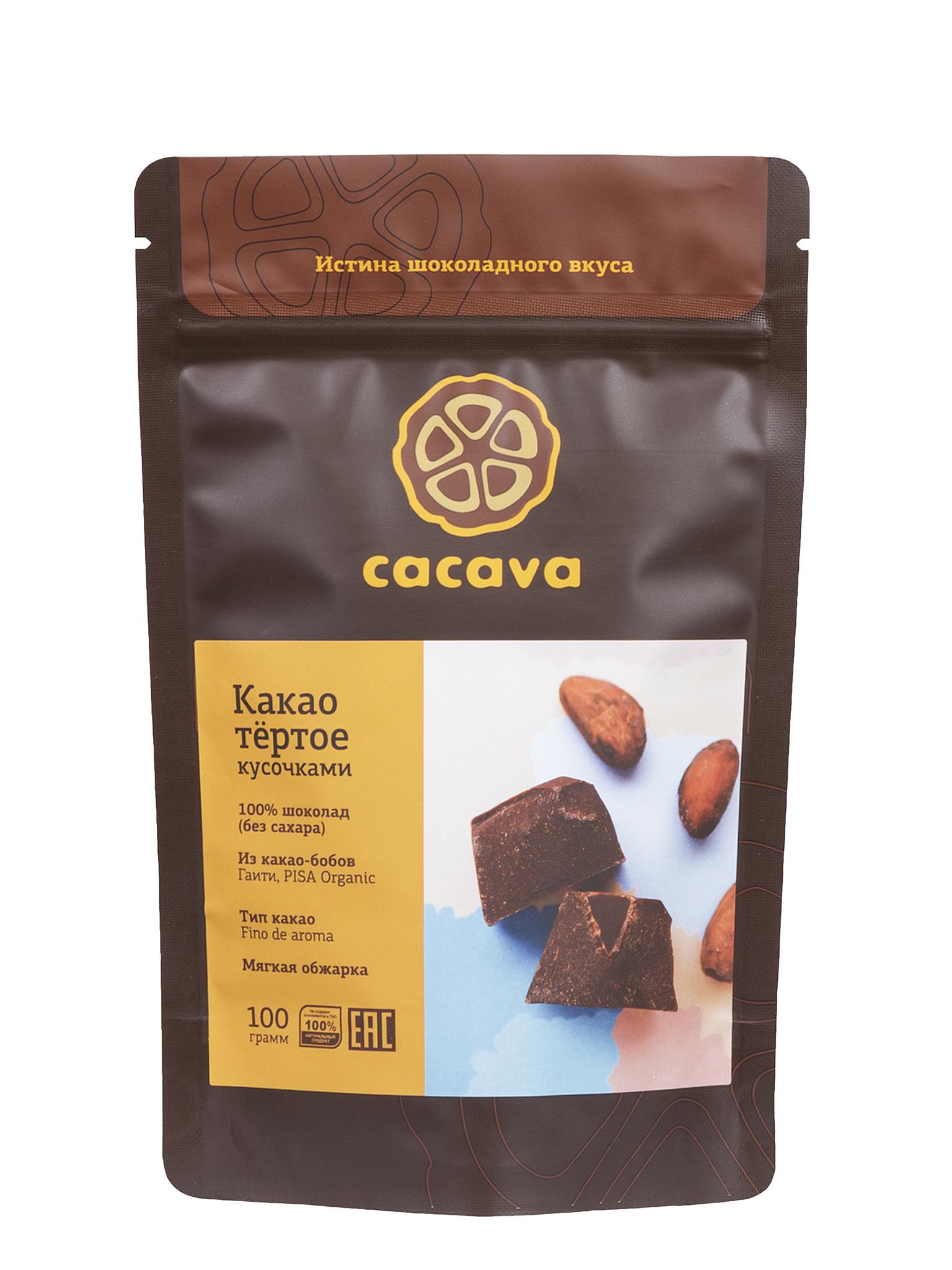 Какао тёртое кусочками (Гаити), упаковка 100 грамм