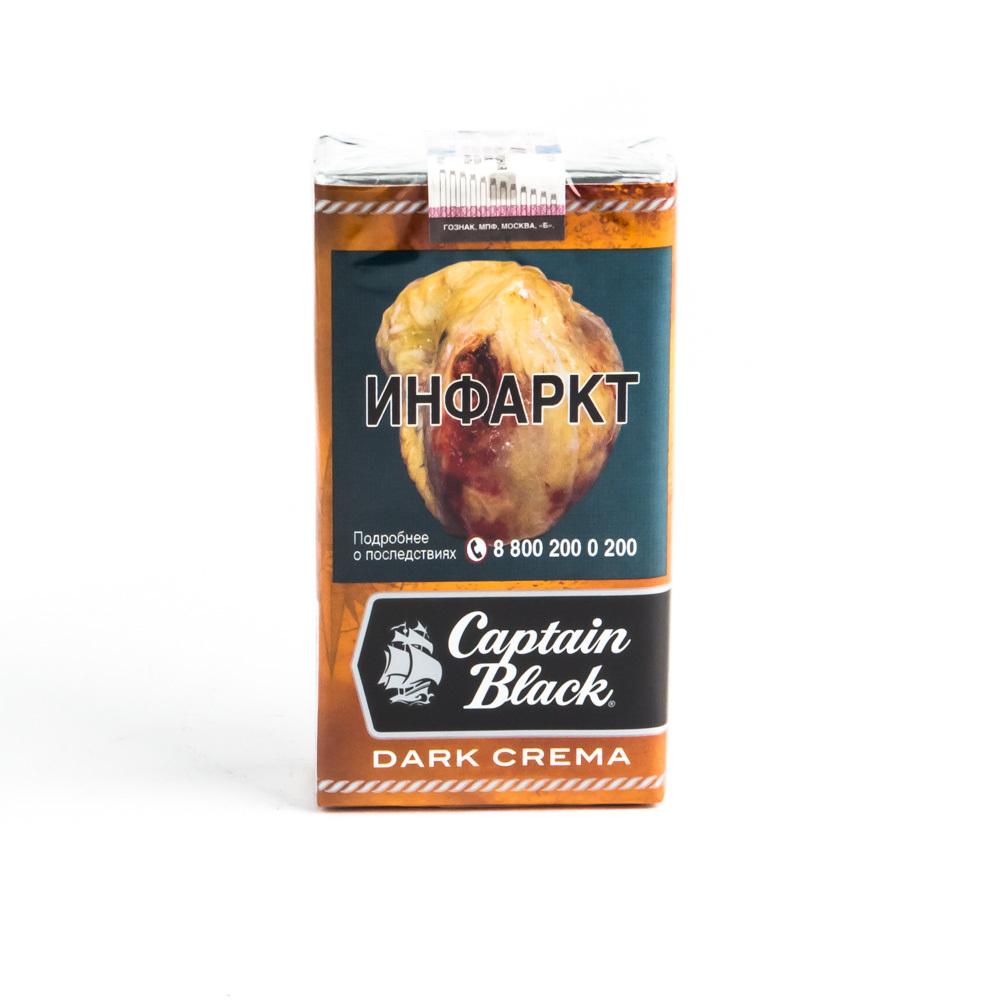сигареты captain black dark crema купить