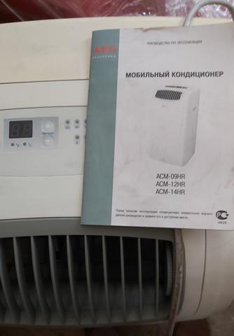 Мобильный кондиционер AEG ACM-14HR